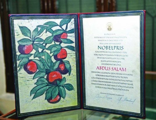 Dr Abdus Salam's Nobel diploma sits proudly at GCU - Pakistan Shining