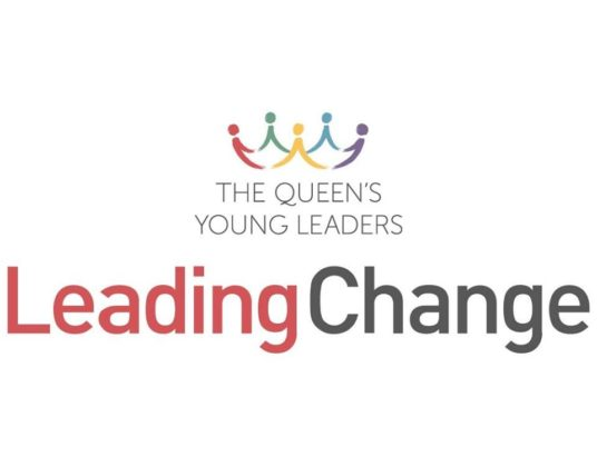 queens young leaders award 2018