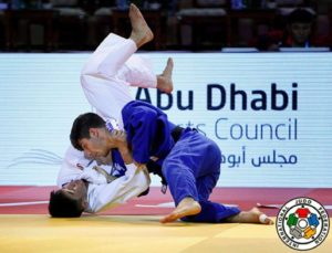 World Junior Ju-Jitsu Championships